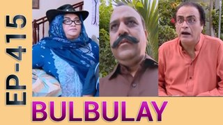 Bulbulay Drama New Episode 415 in High Quality Ary Digital
