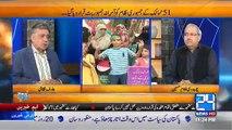 Ishaq Dar Kehtay Hain Dua Karain K Dollar Neechay Aa Jaye- Arif Nizami badly criticizes Ishaq Dar