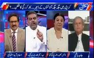 Pehlay PM ko tu Panama per clear kerwa lain phir KPK per tanqeed ker laina - Javed Ch to Zaeem Qadri