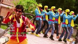 Bangla Song,Bengali Song,New Video,Latest Song,Songit,Bengali Music,Bangla New,new bangla song 2016