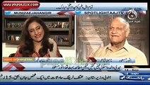 Spot Light - Janab Anwer Masood - 14 Sep 2016