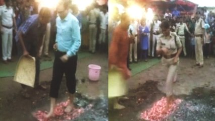 IPS Officers Walk on Burning Charcoal to Create Awareness Against Black Magic
