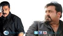 After 'Drishyam', Kamal to remake 'Oppam' in Tamil?  123 Cine news   Tamil Cinema news Online