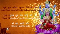Divine Mantra Of Lakshmi Mantra - video dailymotion