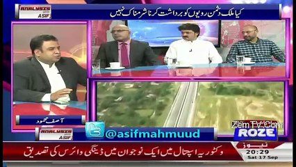 Analysis With Asif – 17th September 2016