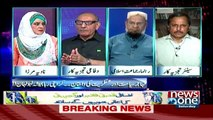 10PM With Nadia Mirza - 17th September 2016