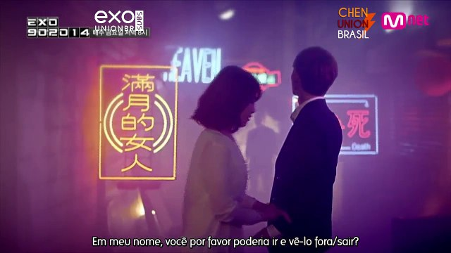 [PT-BR] BoA 'No.1' - CHEN (MV Remake 90:2014)