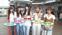 ℃-ute DVD MAGAZINE Vol.64 C-ute