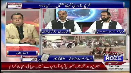 Analysis With Asif – 18th September 2016