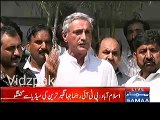 PTI Youth Wing member meets Jahangir Tareen , PTI Youth Wing announces to support every decision of PTI & Imran Khan