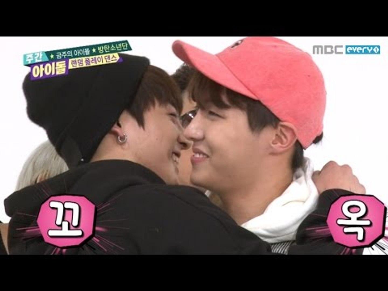 주간아이돌 - (Weekly Idol Ep.229) Bangtan Boys Random Play Dance Part.2