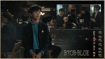 BtoB-Blue - Stand by me MV HD k-pop [german Sub]
