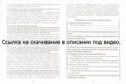 Русский язык 5 класс купалова