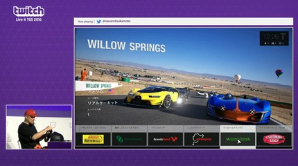Gran Turismo Sport - 10 Minutes of Gameplay with Nanami Tsukamoto de Gran Turismo Sport