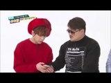 (Weekly Idol EP.191) EXO Chanyeol's favorite food is?