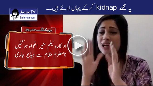 Neelam Muneer Got Kidnapped - Video Leaked Watch Free Online