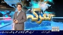 Maarka on Waqt News – 19th September 2016
