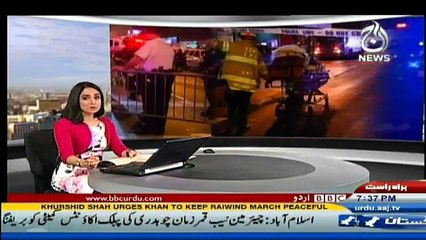 Sairbeen - 20th September 2016