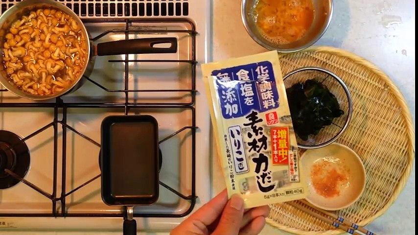 Bữa sáng Nhật Bản | Godialy.com