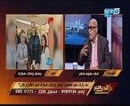 """بالفيديو.. البدرى فرغلى: مبارك نهب البلد.. وتامر عبد المنعم يرد: """"إحنا هنضحك على بعض"""""""