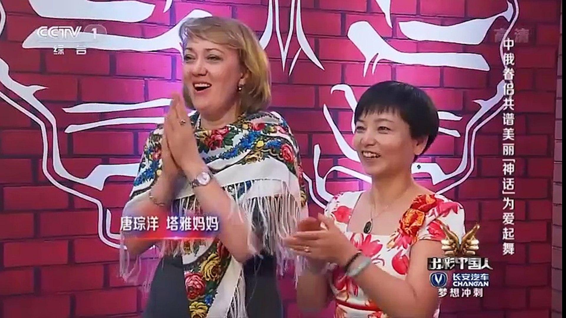 Bài thi nhảy Thần thoại khiến Phạm Băng Băng ngẩn ngơ