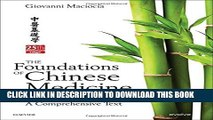 [PDF] The Foundations of Chinese Medicine: A Comprehensive Text, 3e Full Online