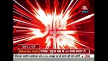 Rashtriya Hindu Kranti Dal Announces Award Of 1 Crore Rs For Anyone Who Would Behead Nawaz Sharif