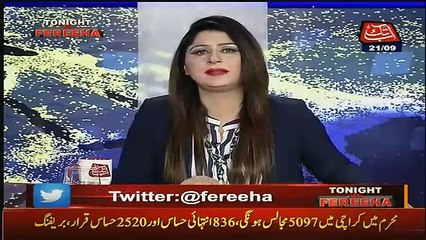 Tonight With Fareeha – 21st September 2016