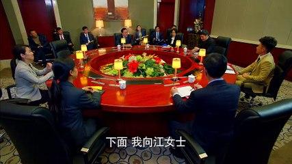 中國式關係 第27集 Chinese Style Relationship Ep27
