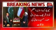 PM Nawaz Sharif Calls On Iranian President Hassan Rouhani