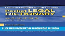 FREE [PDF] Chinese-English/English-Chinese Pocket Legal Dictionary