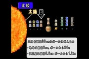 008_【面白い】【火星の怪奇浮遊物】世にも奇妙なUFO映像!!-≪×BC≫