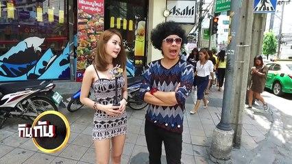 น้องปาตี้แมกซิมสุดX ร้านอาหารญี่ปุ่น ซูชิ อร่อยมาก แซลม่อน Teru Bistro พี่พล่ากุ้ง  กินกันจัง
