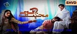 Ishaq Bin Jiya Na Jaye OST Mohabbat Aag Si Pakistani drama song 2016 top songs best songs new songs upcoming songs latest songs sad songs hindi songs bollywood songs punjabi songs movies songs trending songs mujra dance - Vid