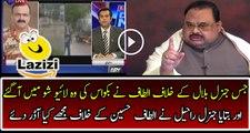 General Bilal Akbar is Bashing on MQM and Altaf Hussain - Vidtion