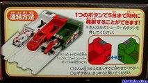 Tomica Shu Todoroki shooter box Launcher Cars 2 Takara Tomy Toys C-18 Disney Pixar Toys