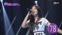 [1회] 인천 에일리 박혜원 -