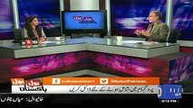 Bol Bol Pakistan - 22nd September 2016