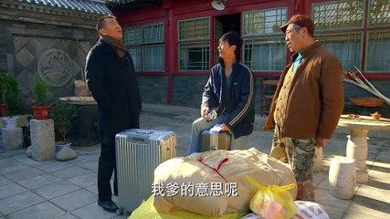 中國式關係 第29集 Chinese Style Relationship Ep29