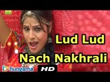 LUD LUD NACH NAKHRALI | Video Songs | Dikhela To Bikela | Super Hit