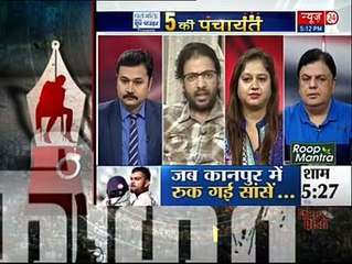 Indian media grilling Hindu extremist for giving Pakistani actors ultimatum of leaving country