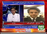 India is isolated and on backfoot so they are looking war as an excuse to hide Kashmir isssue : ahmed qureshi
