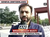World should know about atrocities committed by Pak in Balochistan- Brahamdagh Bugti - ANI News