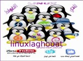 طريقة الاول لتثبيت فيدورا  الجزء الاول fedora linux part 1