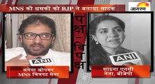 पक्ष-विपक्षः MNS की धमकी को BJP ने बताया नाटक