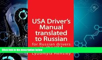 Big Deals  USA Driver s Manual Translated to Russian: American Driver s  Handbook translated to