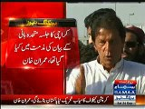 I welcome MQM to disaccociate from Altaf Hussain, MQM has alot common with PTI - Imran Khan