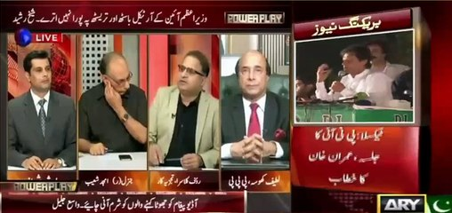 Rauf Klasra @ His Best