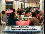 宏觀英語新聞Macroview TV《Inside Taiwan》English News 2016-09-24