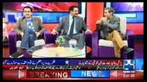 Meray Aziz Hum Watno - 24th September 2016